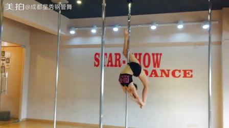 四川钢管舞职业培训机构 成都星秀舞蹈 钢管舞吊环舞 绸缎舞 爵士舞培训班