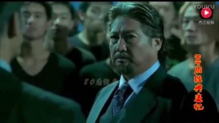 杀破狼最精彩片段,无数80 90后的回忆,堪称经典_高清