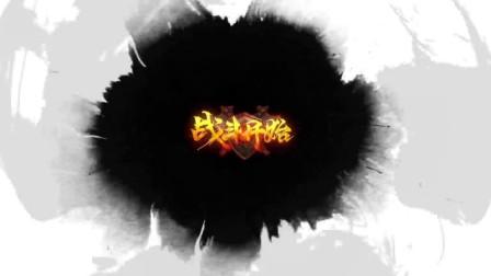 【灵山奇缘】幻境24层人猿大王通关