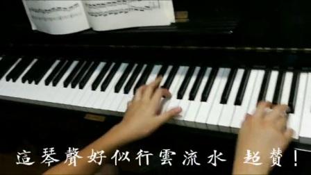 《车尔尼钢琴快速练习》作品299第29、30首,钢琴演奏陈铭。
