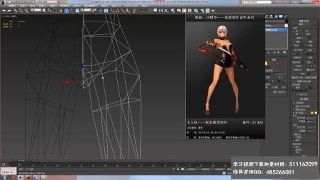 3dmax角色建模入门到精通——剑灵女刺客人体模型制作