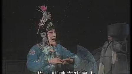 淮剧 十把穿金扇之2胡家三鬼盗墓2