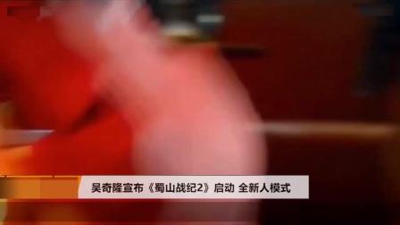 王子咖啡店电视剧花絮全集 徐璐杨玏男人把女人衣服和奶罩脱了亲嘴 1A