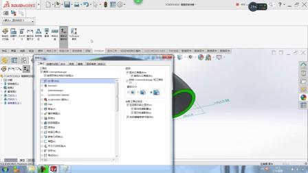 SOLIDWORKS内置的屏幕捕获功能使用
