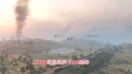 坦克世界尿座解说 10大翻盘第一期与山地之王