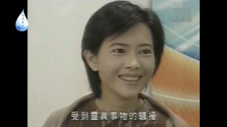 从蓝洁瑛疯了来看潜规则,不屈从的都很惨,刘德华对她做了什么?