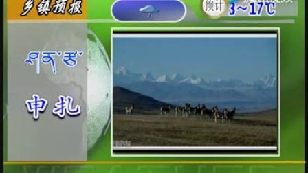 申扎县天气预报(20170707)