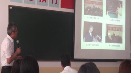 2017年沧州市颐和中学新教师岗前培训(郭树发校长讲话)(1)