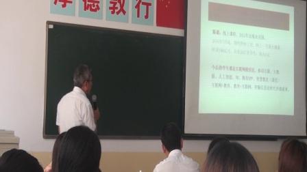 2017颐和中学新教师岗前培训郭树发校长讲话(2)