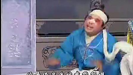 曲剧《卷席筒后传》第三部苍娃哭坟B_标清——土豆视频