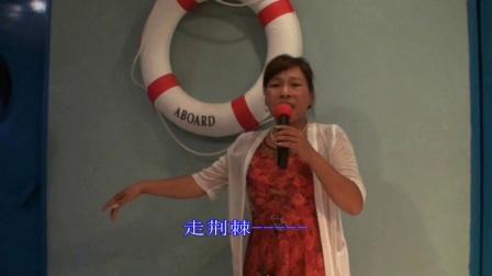 南阳虾皇蟹煲饭店豫剧《香魂女》选段陈凤演唱环环她低头无言轻轻离去