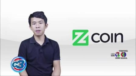 DailyC3  Zcoin