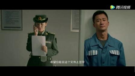 战狼2预告片