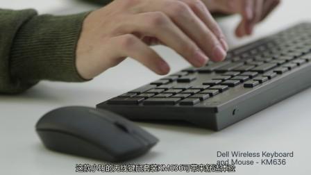 适用于Dell Inspiron灵越台式机和小型台式机的附件