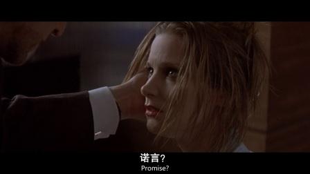 龙之吻.BD1280超清国英双语中英双字