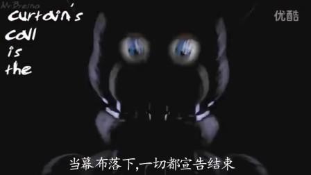 FNAF歌曲 demons玩具熊的五夜后宫 重译