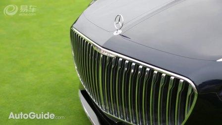 最美奔驰!迈巴赫6 Cabriolet概念车解读