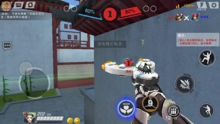 手机版守望先锋#5英雄枪战