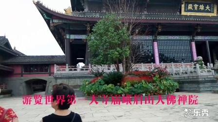 漫游世界级最大寺庙峨眉山大佛禅院