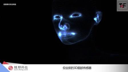 《科技一分钟》明年旗舰标配:高通3D传感、超声波指纹年底量产
