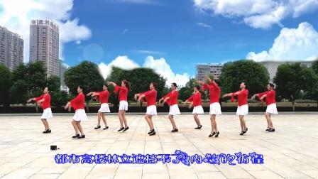 祁阳凌云广场舞-雪山姑娘