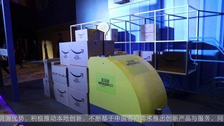 """亚马逊中国全面推动""""全球资源 本地创新""""中国战略"""