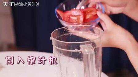 自制西红柿蜂蜜面膜, 秋季润肤抗氧化