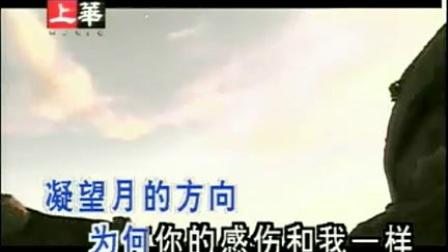 【原版】红红好姑娘-张真_标清