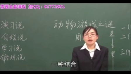人教版高中语文必修三 罗艳秀 名师课堂 【全17讲】