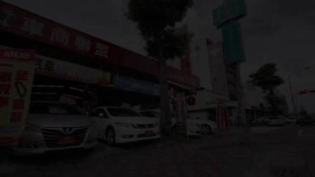 中古車大哉問 - 全新單元 • 中古車選購指南 (七)
