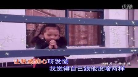 王舒珂《狼来了》MV_标清