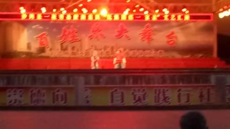 """2017年7月19日沙湾县秦腔""""一枝秀""""专场《华亭相会》选段"""
