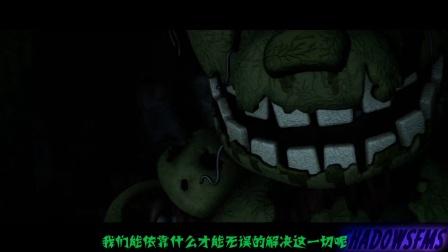 [超级好听]·玩具熊的五夜后宫歌曲:是时候去死了(It's time to die)