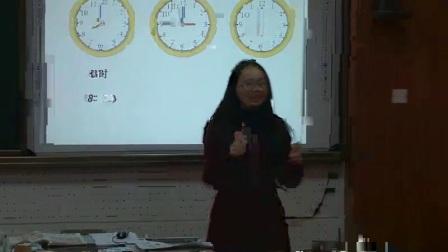 人教版小学数学一上《认识钟表》浙江章红绒