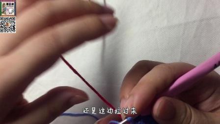 第28期微课七夕特辑 爱的抱抱
