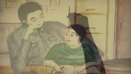 继风-爸爸是我学习的榜样(沙画版)红日蓝月KTV推介