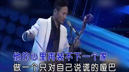 阿吉太组合-南山南(现场版)红日蓝月KTV推介
