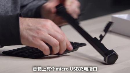 【UnboxTherapy】大出风头!简洁的折叠键盘组合