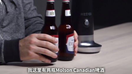【UnboxTherapy】你真的会喝啤酒吗?