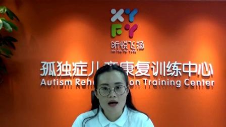 自闭症语言训练-命名