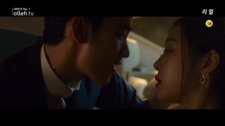金秀贤电影《REAL》预告-3 (olleh tv)