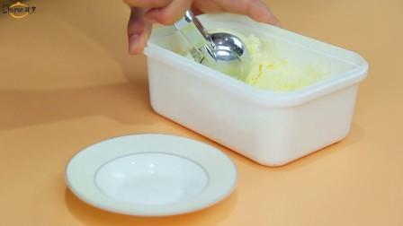 欧烹LEON系列可弹式雪糕勺 冰淇淋球冰激凌勺西瓜挖勺水果挖球器