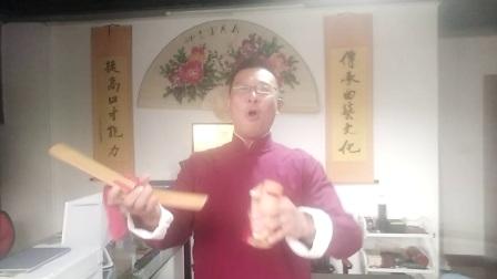 桂林快板司仪-胡杨《祝寿词》
