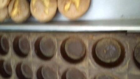 正宗台湾南瓜蛋糕新版无水配方做法