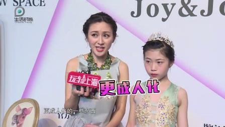 Joy&Joa-成片/少儿模特大赛/少儿时装周