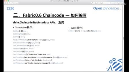 【区块链微讲堂系列_】第四讲-ChainCode_实战