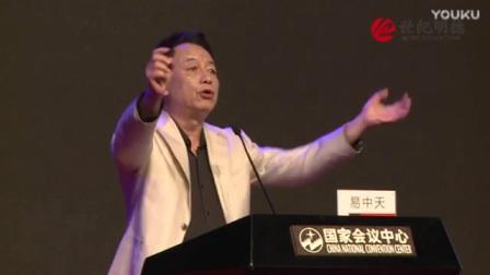 高效学习易中天讲座(2016年中国第十五届基础教育学习论坛)