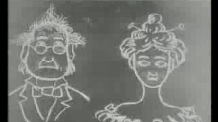 《滑稽脸的幽默相》[1906年_美国]J.S.勃拉克