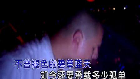 大海-如果当时能够勇敢DJ版 红日蓝月KTV推介