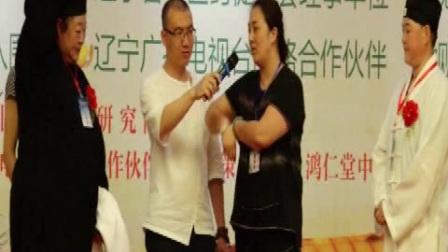 2017第二届中医流派大会·曹明旭道长1